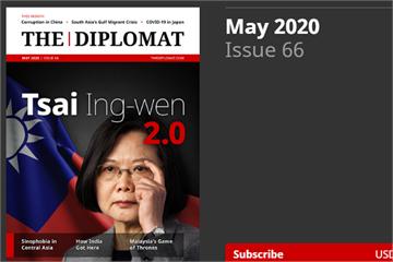 快新聞/蔡英文登《外交家》雜誌5月號封面人物 再度躍上國際版面