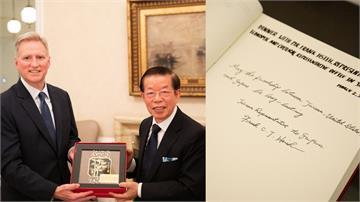 快新聞/台美斷交後首度官方邀請 謝長廷進美國駐日大使公邸交流