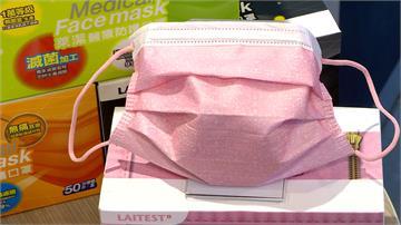 超商開賣玫瑰粉口罩!民眾凌晨四點半卡位  限量兩萬盒  10分鐘銷售一空
