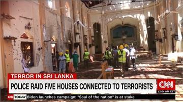 斯里蘭卡連環爆炸 香料大亨兒涉教唆恐攻