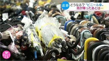 塑膠雨傘無法回收!業者推出「共享雨傘」隨借隨還