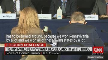 「現聲」賓州聽證會堅持有舞弊...  川普:我贏了!