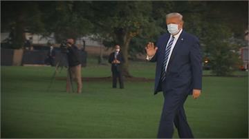 川普宣告回歸競選造勢 美國總統第二場辯論取消!