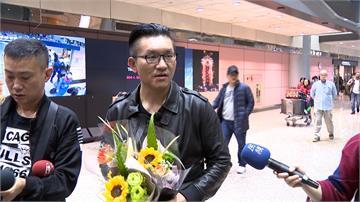 童仲彥回國  表明「可戰死不怕死」將上訴
