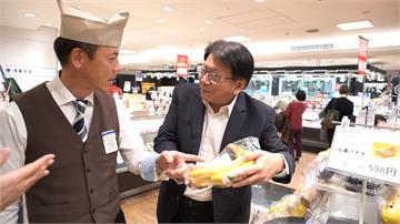 為台灣香蕉當飛人!潘孟安挑戰一日來回東京