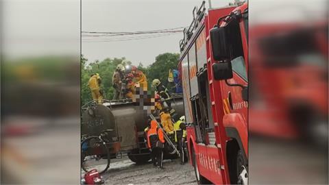 清洗水肥車槽體意外昏倒 2工人疑無生命跡象
