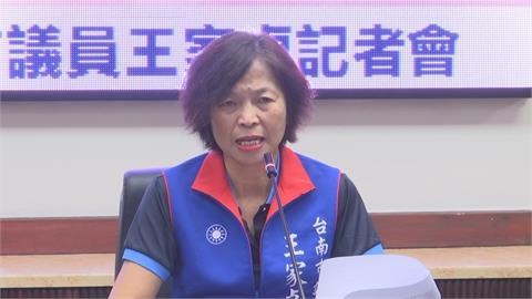 王家貞涉詐助理費交保 基進黨:7議員藍營佔5位