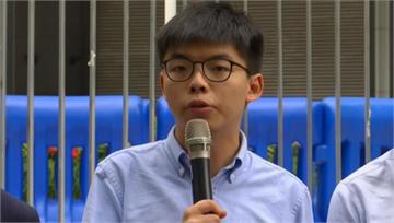 快新聞/港版國安法通過 香港眾志宣布解散:香港人街頭相見