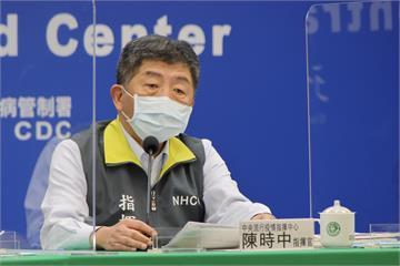 LIVE/部桃感染案再增1例本土! 陳時中說明最新疫情