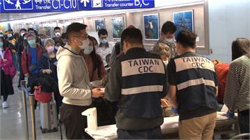 台灣武漢肺炎社區監測今啟動 「這3種人」經評估後須篩檢