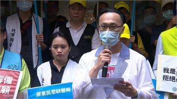 屏基工會理事長遭解雇 10醫療工會抗議