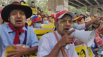 緬甸人續示威! 臉書入陣禁軍方使用.投放廣告