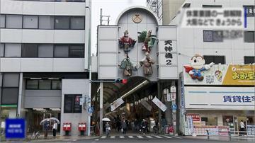 快新聞/日本疫情止不住 關西大阪京都明籲請中央納入「緊急事態地區」