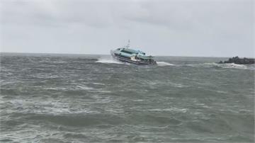 巴威颱風影響 南台灣風浪增 澎湖2人騎水上摩托車落海