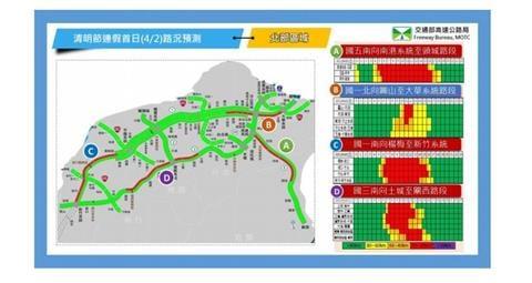 快新聞/清明連假國道地雷路段曝光! 高公局:國五明恐塞到午夜