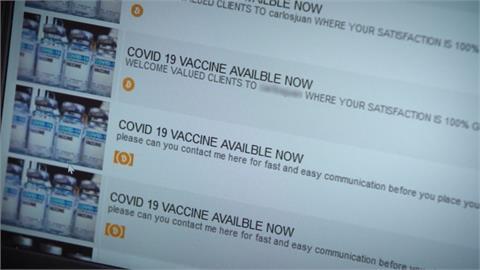 你敢買?暗網賣武肺疫苗 下單送來恐是假貨