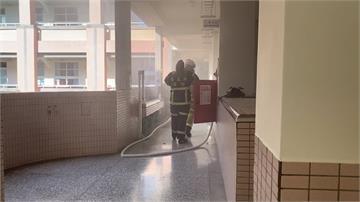 東大附小導師休息室冒濃煙 消防破門滅火