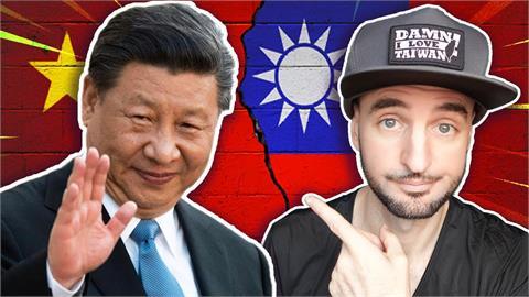 請習近平別裝熟!外國人詳解台灣歷史 網笑:勝過一堆滯台中國人