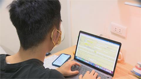 學生用3C在家上課 抗藍光系列商品超夯