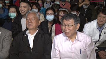 眷戀台灣音樂會 在大安森林公園回味歷史