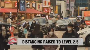 南韓再添615例 首都圈防疫措施升級沒在怕?逾1500名隔離者擅自外出