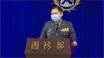 快新聞/共軍在台海實戰演練嗆回擊「台獨」 國防部回應了!