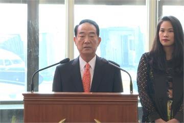 宋楚瑜啟程參加APEC 「會讓世界看見台灣」