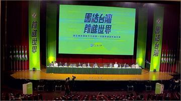 黨代表提案陸一特納轉型正義 林錫耀:協調黨團研商
