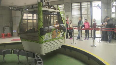 快新聞/貓空纜車13:45遇雷擊 籲旅客勿前往搭乘