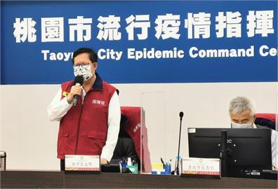 鄭文燦:若疫苗覆蓋率提升 可請中央評估警戒降級