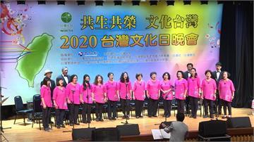 本土社團文化晚會 各族群呈現台灣多元文化