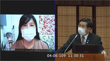 ZOOM爆資安爭議 蘇貞昌強調政府有應對措施