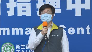 快新聞/日本送藥漏掉台灣? 周志浩:我方專家評估後婉謝