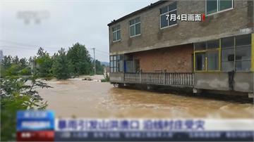 快新聞/長江中下游洪水不斷 中國預警「水位將全面超過警戒線」