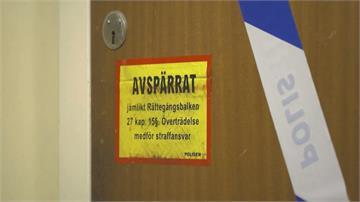 瑞典母親涉公寓囚子28年被捕驚悚!兒子營養不良幾乎無牙