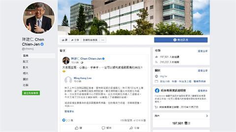 外媒點名「防疫模範生」染塵 台灣努力再創戰疫奇蹟