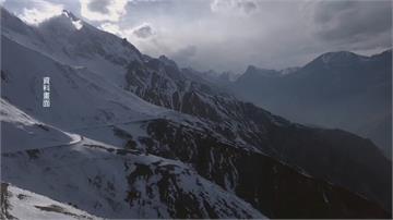 喜馬拉雅山雪崩 30人獲救其中3台灣人平安