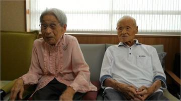 加起來208歲!全球最長壽夫妻破金氏紀錄