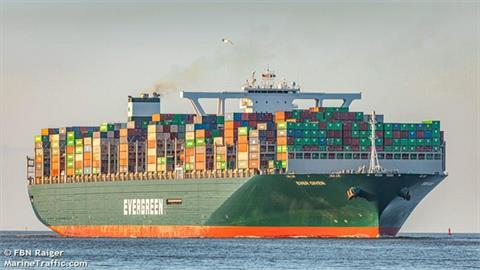 長榮貨櫃船卡蘇伊士運河 釀海運大堵塞