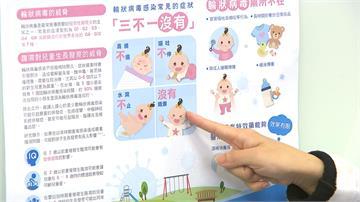 輪狀病毒易引急性腸胃炎 嬰幼兒有口服疫苗