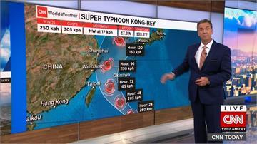 康芮升級強颱 CNN:路徑與潭美大致相同