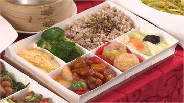 來台中吃便當!台中市府攜手30家業者 推超值餐盒「買千送百」