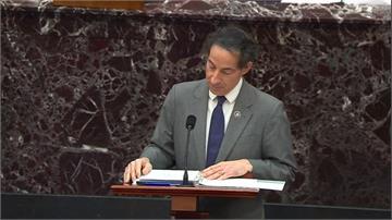 參院彈劾審訊有多名眾議員開砲!拉斯金批川普「煽動總司令」