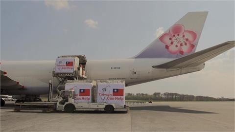 快新聞/華航董座首發內部信向機組員致謝 「防疫是未來最重要課題」