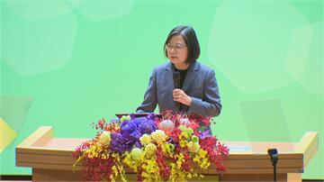 蔡總統出席全球健康論壇 批中國以政治因素破壞防疫