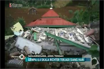 爪哇極淺層地震規模4.4 建築倒塌3亡