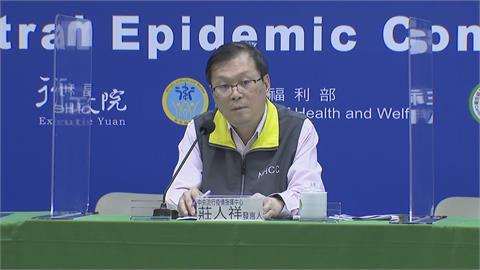 快新聞/6旬男打AZ疫苗第16天「疑血管炎、間質性肺炎」 進加護病房觀察