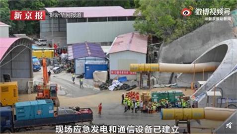 廣東珠海隧道透水事故 14人受困全罹難