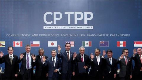 快新聞/台灣可能搶先加入CPTPP 他揭關鍵原因曝:中國勢必要經過漫長談判