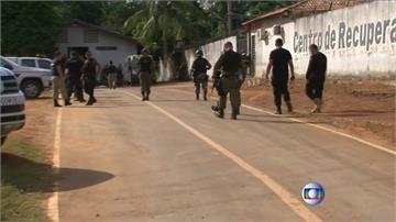 巴西監獄暴動幫派鬥毆 至少57死、16囚犯遭斬首